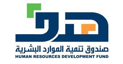 هدف (صندوق تنمية الموارد البشرية)