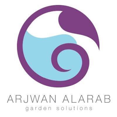 ارجوان العرب