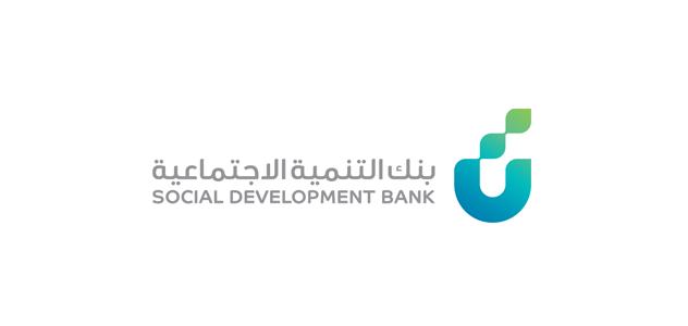 شعار بنك التنمية الاجتماعية