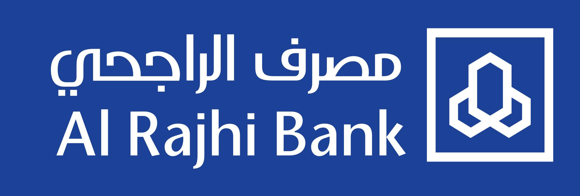 شعار بنك الراجحي
