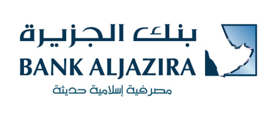 شعار بنك الجزيرة